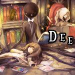 『DEEMO(ディーモ)』レビュー・感想~ピアノの旋律と世界観の絶妙なハーモニー~