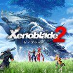ゼノブレイド2 追加DLCレアブレイドのシルエット公開!