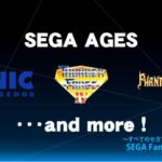新生SEGA AGES(セガエイジス)がSwitch独占でプロジェクト始動!移植のスペシャリスト『M2』について掘り下げる!