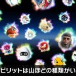 『スマブラSPECIAL』のスピリッツで蘇る任天堂のマイナーゲーム達!Vol.1