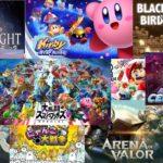 2018年Nintendo Switch のベストゲーム達を振り返る!
