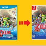 次はどのタイトル⁈Switchに移植して欲しいWiiUのゲーム【後編】