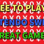 もはやゲームを買う時代は終わりなのか?!Switchのガッツリ遊べる基本無料四天王!