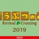 2019年 Nintendo Switch 超期待の新作タイトル達!その2